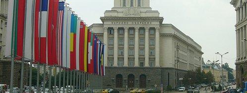 Города - отели Болгарии