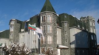 Chateau Bansko