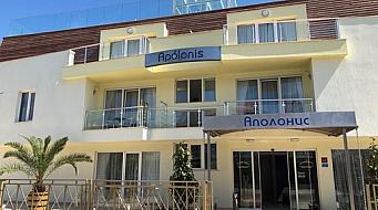 Apolonis