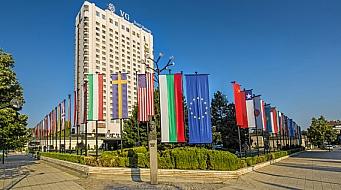 Kempinski Hotel Marinela Sofia
