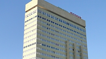 Park Hotel Moscow