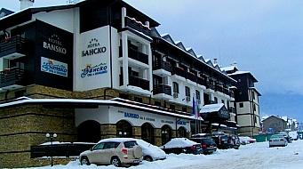 MPM Bansko Spa and Holidays