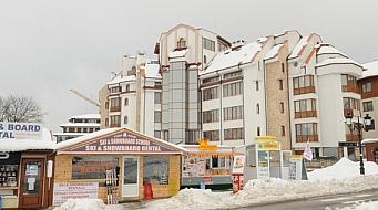 Pirin Place
